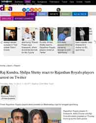 Raj Kundra Shilpa Shetty react to Rajasthan Royals: DNA